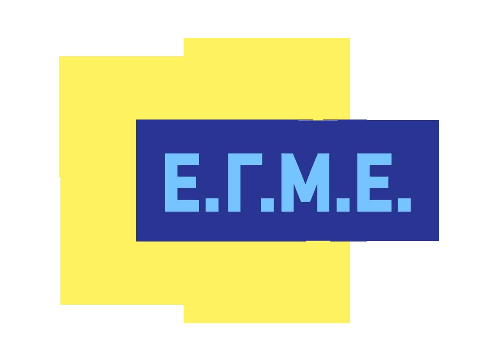 EGME_Color_L